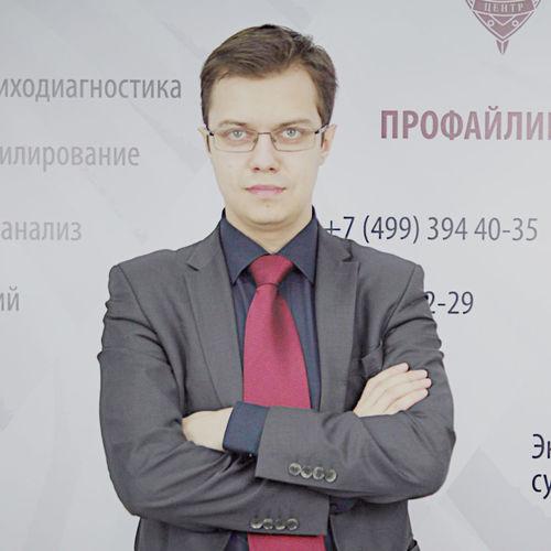 Константин Митрошин