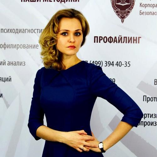 Анна Кулик